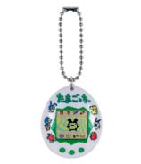 Bandai Tamagotchi Electronic Game Japanese Look