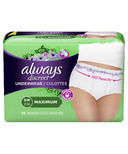 Always Discreet Incontinence Underwear Maximum Small / Medium