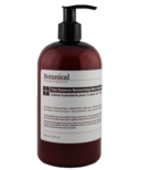 Botanical Therapeutic Tree Essence Moisturizing Skin Cream Plus