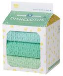 Now Designs Spring Meadow Dishcloth Set