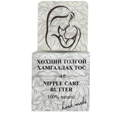 Lhamour Nipple Care Butter