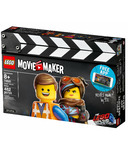 LEGO The LEGO Movie 2 Movie Maker