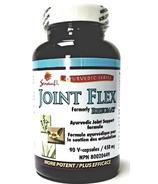 Sewanti Ayurvedic Series Joint Flex