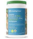 Amazing Grass Protein & Kale Simply Vanilla
