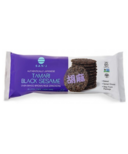 San J Tamari Black Sesame Brown Rice Crackers