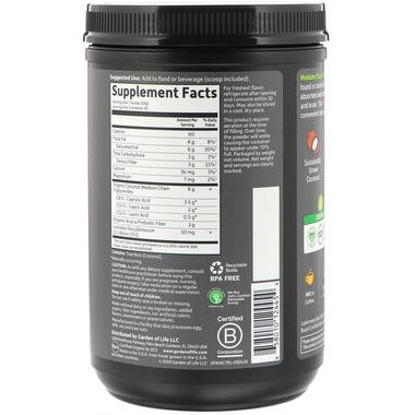Garden of Life Dr. Formulated Keto Organic MCT Powder