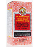 Nin Jiom Pei Pa Koa Cough & Throat Syrup