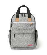 Skip Hop Duo Diaper Backpack Grey Melange
