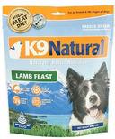 K9 Natural Freeze Dried Lamb Feast
