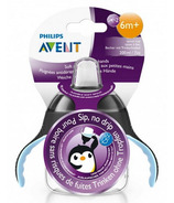 Philips AVENT 7oz Premium Spout Penguin Sippy Cup