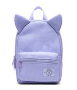 Parkland Little Monster Backpack Lavender
