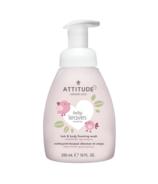 ATTITUDE Nettoyant moussant naturel 2 en 1 pour les cheveux et le corps pour bébé