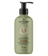 ATTITUDE Pet Nourishing 2-in-1 Shampoo & Conditioner Lavender