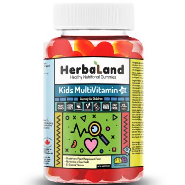 Herbaland Gummy for Kids Multivitamins