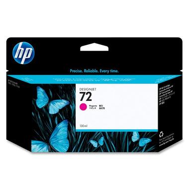 HP C9372A Magenta Ink Cartridge