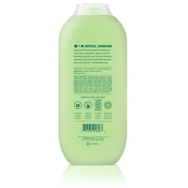 Method Body Wash Deep Detox