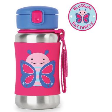 Skip Hop ZOO Stainless Steel Straw Bottle Butterfly