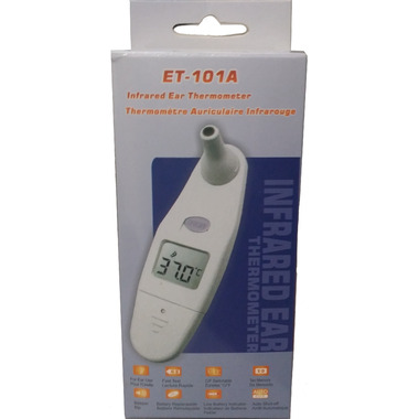 HyMark Infrared Ear Thermometer