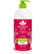 Nature's Gate Pomegranate Sunflower Lotion