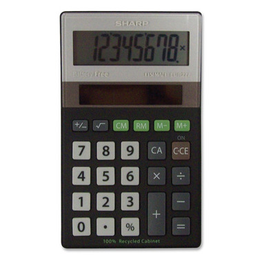 Sharp Recycled Plastic Housing Calculator