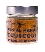 A Spice Affair Ras El Hanout (Couscous) Spices