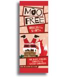 Moo Free Original Santa