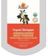 Sewanti Ayurvedic Series Ashwagandha Powder
