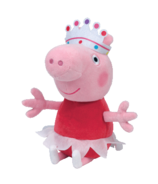 Ty Ballerina Peppa Pig