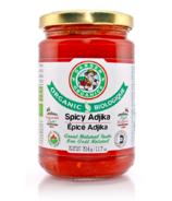 Garden Organics Organic Adjika Sauce