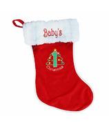 Snug As A Bug Baby's First Christmas Stocking