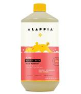 Alaffia Kid's Bubble Bath Coconut Strawberry