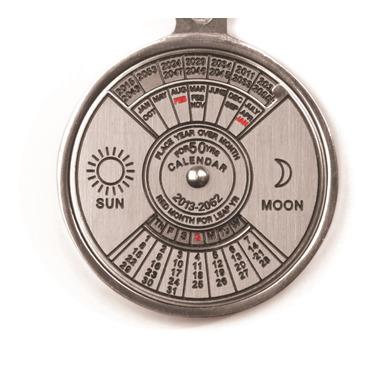 Kikkerland 50 Year Calendar Keyring