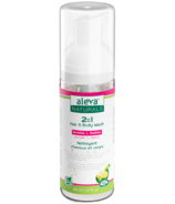 Aleva Naturals Travel Size 2 in 1 Hair & Body Wash