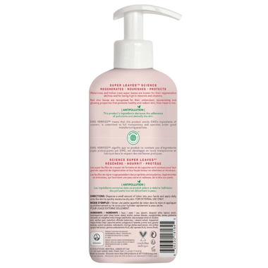 ATTITUDE Super Leaves Body Lotion Glowing