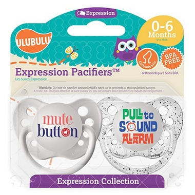 Ulubulu Mute Button & Pull to Sound Alarm Pacifiers