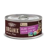 Castor & Pollux Organix Grain Free Organic Chicken & Chicken Liver Cat Pate