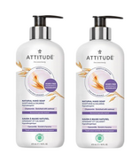 ATTITUDE Sensitive Skin Hand Soap Soothing & Calming Chamomile Bundle