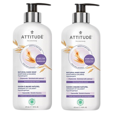 ATTITUDE Sensitive Skin Hand Soap Soothing & Calming Chamomile Bundle
