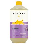 Alaffia Kid's Shea Bubble Bath Calming Lemon Lavender