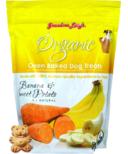 Grandma Lucy's Organic Oven Baked Banana & Sweet Potato Dog Treats