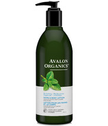 Avalon Organics Peppermint Hand & Body Lotion