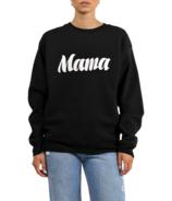 BRUNETTE The Label MAMA équipe essentielle noir