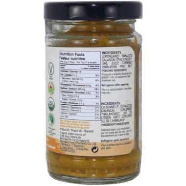 Mekhala Organic Lemongrass Turmeric Paste Organic