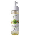 Peas In A Pod Sweet Pea Organic Body Wash & Shampoo