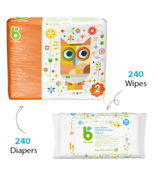 babyganics Size 2 Diaper + Fragrance Free Wipes Bundle