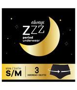 Always ZZZ Overnight Disposable Period Underwear Size S/M