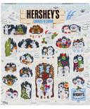 Hershey's Cookies 'n' Creme Holiday Advent Calendar