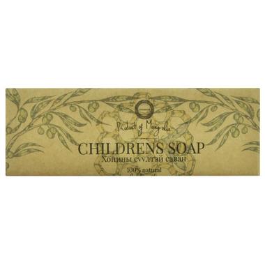 Lhamour Children\'s Soap