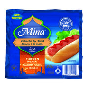 """Chicken Wieners - 7"""" - Halal"""