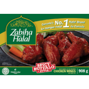Zabiha Halal - BBQ Chicken Wing